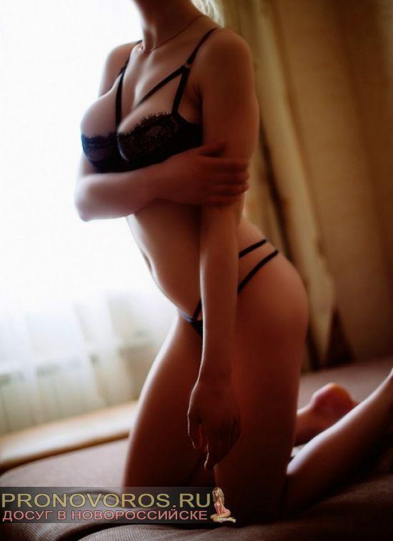 проститутка Лена, 22, Новороссийск