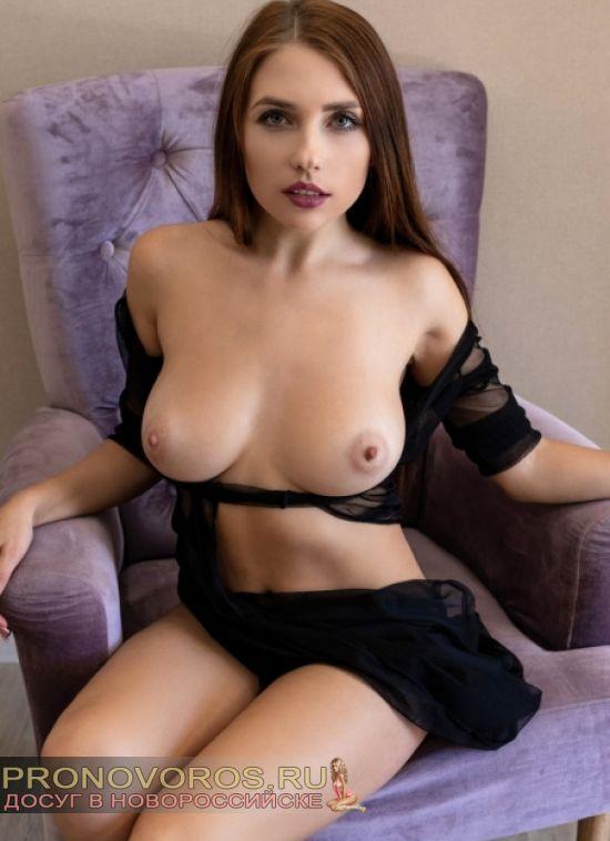 проститутка Яна, 23, Новороссийск