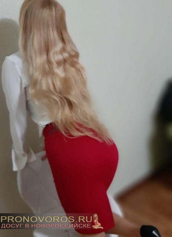 проститутка Лена, 27, Новороссийск