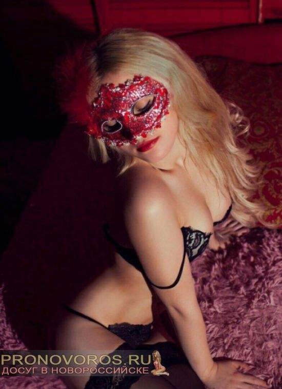 проститутка Полина, 20, Новороссийск